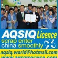 Large picture aqsiq license