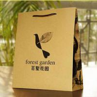 Large picture Paper Bag Printing in Beijing China