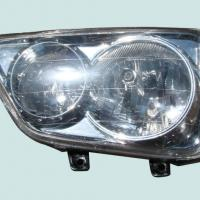 Large picture auto Lamp