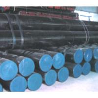 Large picture SEAMLESS PIPES