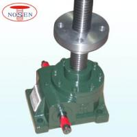 Large picture Rotating Screw Jack