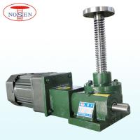 Large picture Electric Screw Jack