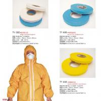Large picture PE sealing seam tape for protective wear