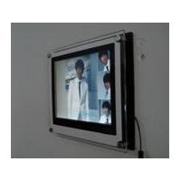 Large picture 17.0inch digital photo frame