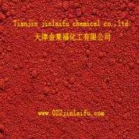 Large picture Iron oxide