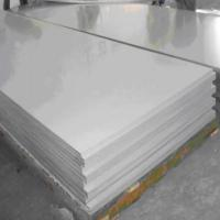 Large picture aluminum sheet