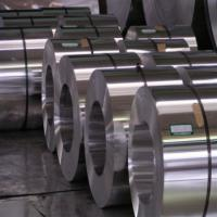 Large picture aluminum strip
