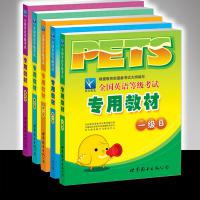 Large picture Book Printing China(Softback Book Printing)