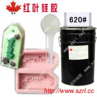 Large picture manual mold silicon rubber