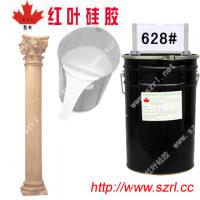 Large picture silicone rubber for shoe sole molds