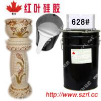 Large picture silicon rubber for cake molds making