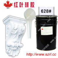 Large picture candle moding silicon rubber