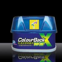 Large picture Colour back wax(abrasive)