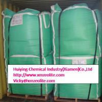 Large picture 4A Zeolite detergent raw material