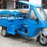 Large picture 5 passenger tricycle