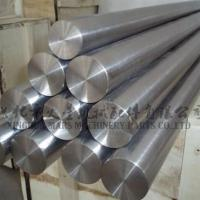 Large picture Stainless Steel Round Bar