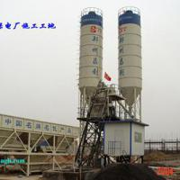 Large picture Hot Sale Concrete Mixing Plant(HZS50)