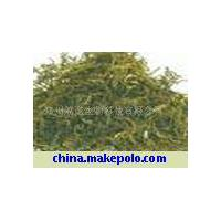 Large picture Fucoxanthin10% 5%