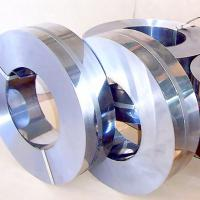 Large picture stainless steel strip