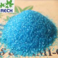 Large picture Feed additive copper sulphate pentahydrate