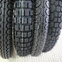 Large picture motorcycle tyres