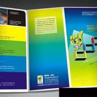 Large picture Color Book Printing in Beijing China