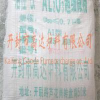 Large picture Alumina Micropowder