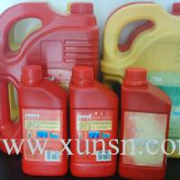 Large picture Nano diesel saving additive