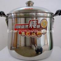 Large picture Flame free cook Pot (XY-25A)