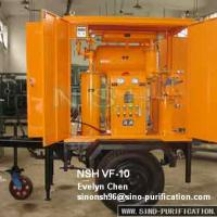 Large picture Vacuum-Insulation Oil Purifier