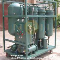 Large picture Turbine Oil Purifier