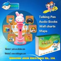 Large picture Children's Speaking Pen