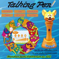 Large picture Talking Toy - Talking Machine