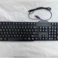Large picture Keyboard PS2 Standard