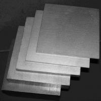 Large picture Tungsten Carbide Blanks