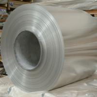 Large picture Aluminum Coil