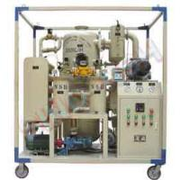 Large picture Vacuum Insulation Oil Purifier
