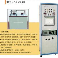 Large picture stator testing panel