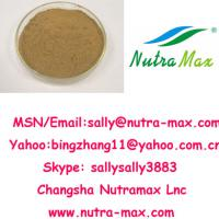Large picture Irvingia gabonensisseed extract