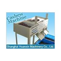 Large picture cashew shelling machine