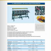 Large picture tube winding machine