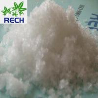 Large picture zinc sulphate hepta fertilizer Rech chemical