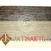 Large picture Large Surah Yasin Wooden Craft