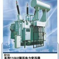 Large picture Power transformer
