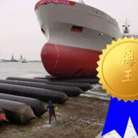 Large picture Airbags,Ship launching airbags,Marine airbags
