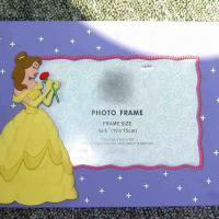 princess photo frame