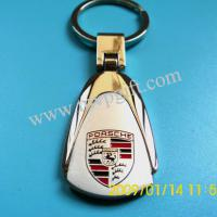 Large picture promotion key chain