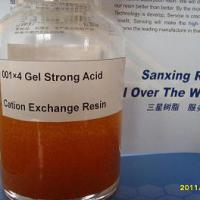 Large picture Styrene series Strong Acid Cation Exchange Resin