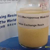 Large picture Macroporous Weak Acid Cation Exchange Resin