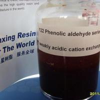 Large picture Phenolic aldehyde series weak acid cation resin